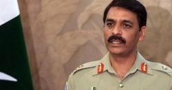 ڈی جی آئی ایس پی آر کو کیوں تبدیل کیا گیا ،میجرجنرل آصف غفور کیخلاف کس نے پراپیگنڈہ کیا تھا ؟