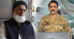مفتی کفایت اللہ نے سابق ڈی جی آئی ایس پی آر آصف غفور پر انتہائی سنگین الزام عائد کر دیا