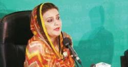 سینئر لیگی رہنما عظمیٰ بخاری  28جنوری کو ایف آئی اے  اسلام آباد  آفس میں طلب