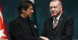 ترک صدر 13 اور 14 فروری کو پاکستان کا دورہ کریں گے