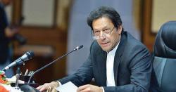 پاکستانی عوام کیلئے حج کی ادائیگی مزید مہنگی، اخراجات میں ایک لاکھ 15 ہزار روپے اضافہ