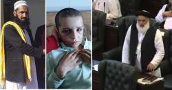 ملزم قاری شمس کی ڈی این اے رپورٹ آگئی