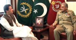ترکی میں زلزلہ: وزیراعظم عمران خان اور آرمی چیف کی مدد کی پیشکش