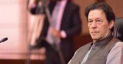 وزیراعظم پہلے تصدیق کرلیا کریں، اتحادیوںکو شک کی نگاہ سے دیکھنے پرپرویز الٰہی کا عمران خان سے شکوہ