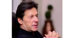 وزیراعظم عمران خان آج لاہور کا دورہ کرینگے