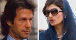 دنیا کے پرکشش سیاستدانو ں کی فہر ست جاری ۔۔۔! جن میں سے دو پاکستانی بھی شامل