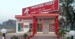 پاکستان پوسٹ کی جديدطرزکی ايک لاکھ 25 ہزارفرنچائزکھولنےکی تيارياں