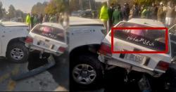 گزشتہ روز امریکی سفارتخانے کی گاڑی کی ٹکر سے ایک خاتون جاںبحق اور 5افراد زخمی