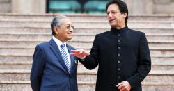 وزیر اعظم کا دورہ ملائیشیا کا شیڈول طے پا گیا ، 3 فروری کو ملائیشیا روانہ ہوں گے
