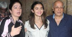بالی ووڈ اداکارہ پوجا بھٹ  نے شہریت ترمیمی قانون کی مخالفت کر دی
