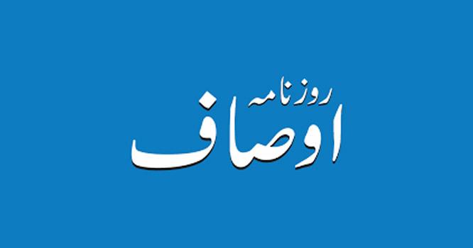 متاثرین برفباری نیلم  کو تنہا نہیں چھوڑیں گے،اصغر افضل