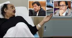 موت سے قبل نعیم الحق عمران خان کو بار بار بلاتے رہے