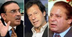 4سیاستدانوںکا اپنے عہدوںسے استعفے کا فیصلہ