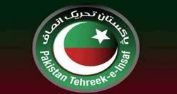 ملکوال: تحریک لبیک کے رہنما عبد الرؤف گوندل پی ٹی آئی میں شامل