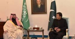 سعودی عرب میں پاکستانیوں کی گرفتاریوں پر بڑاردعمل آگیا