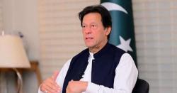 وزیراعظم عمران خان کو سوشل میڈیا اداروں کی کی تنظیم''ایشیا انٹرنیٹ کولیشن'' کا خط، سوشل میڈیا قواعد پر خبردارکردیا