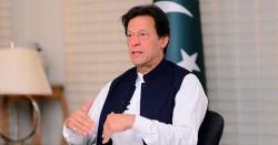 وزیر اعظم کا اشیائے ضروریہ کی قیمتوں میں کمی لانے کا حکم