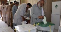 الیکشن کمیشن نے پنجاب کے حلقہ پی پی 241میں ضمنی انتخابات کا شیڈول جاری کر  دیا