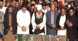 عمران خان نعیم الحق کے جنازے میں جانا چاہتے تھے مگر انہیں  کس نے روک دیا تھا ؟جانیں
