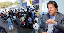 وزیر اعظم کی جانب سےپٹرول کی قیمت میں 27روپے کمی کی خواہش