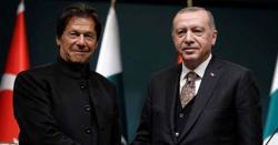 ترکی نے پاکستان سے متعلق شاندار اعلان کردیا