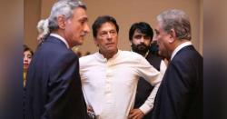 پاکستان تحریک انصاف کے اہم ترین رہنما کو گرفتار لیا گیا ، وجہ بھی سامنے آگئی