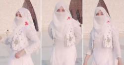 مزار قائد پر لڑکی کا رقص،مزار انتظامیہ کا تحقیقات کرانے کیلئے ایف آئی اے سے رجوع کرنے کا فیصلہ