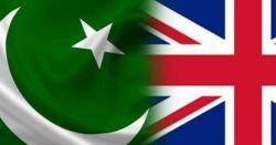 ڈیڑھ لاکھ پاکستانیوں کو برطانیہ میں نوکریاں دینے کا معاہدہ طے پاگیا