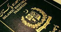 سعودی عرب کی جانب سے پاکستانیوں کو آن آرائیول ویزاکی سہولت دینے کا اعلان