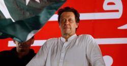 تحریک انصاف نے صوابی میں اے این پی کی وکٹ گرا دی