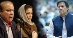 پنجاب حکومت نے نوازشریف کی ضمانت میں توسیع کی درخواست مسترد کردی