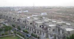 نیا پاکستان ہاؤسنگ اسکیم میں 3 اور 5 مرلے کے گھروں کی قیمتوں کا اعلان کر دیا گیا