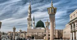 ''کرونا وائرس پاکستان میں بھی آگیا، کئی لوگ شکار '' وبائی امراض کی صورت میں نبی اکرم ﷺ کی حدیث مبارکہ پڑھ لیں 