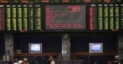 پاکستان اسٹاک ایکسچینج میں3سال کی بدترین مندی، سرمایہ کاروں کے کھربوں روپے ڈوب گئے