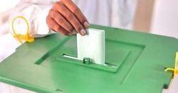 پاکستان مسلم لیگ (ق) کی بلدیاتی الیکشن کی بھرپور تیاریاں شروع