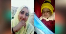 مظفر گڑھ میں جواں سالہ ماں کو اس کے 40دن کے بیٹے سمیت بھائیوں نے زندہ دفن کر دیا