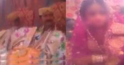 پاکستان کے اہم شہر میں60 سالہ شخص کی 12 سالہ لڑکی سے شادی
