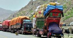 تازہ پھل، سبزیاں اور کھانےسے بھرے ٹرک افغانستان روانہ