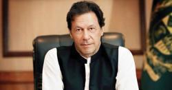 پاکستان کو مکمل طور پر لاک ڈائون کرنے کا فیصلہ کرلیا گیا