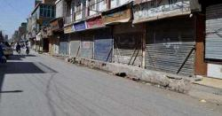 بلوچستان :تین ہفتوں تک صوبے بھر کے تمام شاپنگ مال، ریستوران اور بازاربند