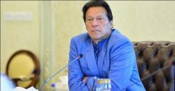 کہیں دیر نہ ہو جائے! وزیر اعظم ملک کولاک ڈائون کریں،فخر عالم کی ویڈیو وائرل