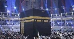 افواہیں دم توڑ گئیں ، اس سال حج ہو گا یا نہیں ؟ سعودی حکومت نے حتمی اعلان کر دیا