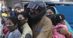 سانگلہ ہل ننکانہ صاحب میں مزید 10افراد میں وائرس کی تشخیص