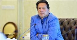 بین الاقوامی میڈیا کی وزیراعظم عمران خان کے خلاف بڑی سازش،