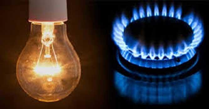 صوبائی وزیر خوراک کا  وفاق سے بجلی و گیس کے بل معاف کرنے کا مطالبہ