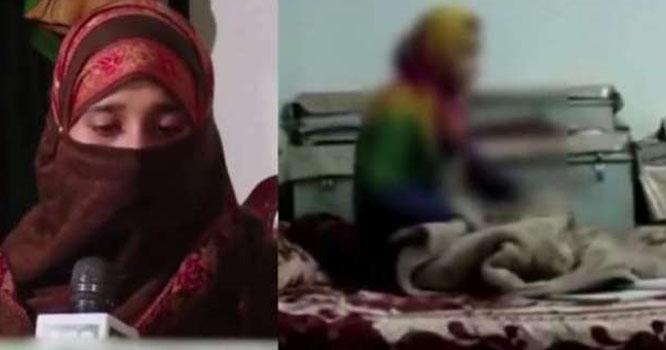 ہوس کے پجاری باپ کی اپنی شادی شدہ بیٹی کیساتھ زیادتی کی کوشش