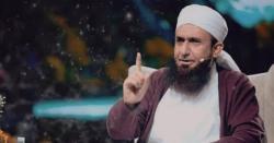 طوائفوں کو راہ راست پر لانے کیلئے چالیس لاکھ روپے سالانہ خرچ کر رہا ہوں،مولاناطارق جمیل