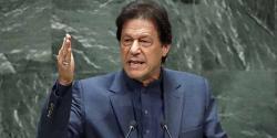 ایسی رپورٹ منظر عام پر لانے کی پاکستان کی تاریخ میں کوئی مثال نہیں ملتی، وزیراعظم