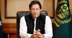 چینی آٹا،بحران ، وزیر اعظم عمران خان کا سابقہ بیان اہمیت کا حامل قرار