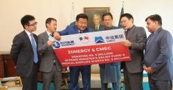 چینی کمپنیاں بھی پاکستانیوں کی مدد کیلئے میدان میں آگئیں